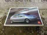CITROEN XSARA PICASSO 1999-2004 OWNERS MANUAL 1999,2000,2001,2002,2003,2004CITROEN XSARA PICASSO 1999-2004 OWNERS MANUAL