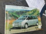 PEUGEOT 806 GLX HDI 1999-2002 OWNERS MANUAL 1999,2000,2001,2002PEUGEOT 806 GLX HDI 1999-2002 OWNERS MANUAL