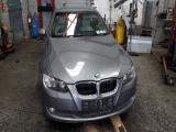 BMW 335 335D SE COUPE WD72 2DR AUTO E92 A M57 3.0 D 2007DOOR LOCK MECH (FRONT DRIVER SIDE)  2007BMW 335 335D SE COUPE WD72 2DR AUTO E92 A M57 3.0 D 2007 Door Lock Mech (front Driver Side)