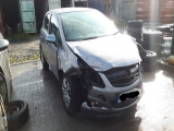 OPEL CORSA CLUB 1.2I 16V 5DR 2008 DOOR LOCK MECH (REAR DRIVER SIDE)  2008OPEL CORSA CLUB 1.2I 16V 5DR 2008 DOOR LOCK MECH (REAR DRIVER SIDE)