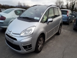 Citroen C4 Grand Picasso 1.6 E- Hdi 2010-2017 AXLE (REAR)  2010,2011,2012,2013,2014,2015,2016,2017Citroen C4 Grand Picasso 1.6 E- Hdi 2010-2017 Axle (rear)